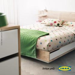 IKEA Cyprus - Modern Bedroom Furmiture Smart Solution For Storage