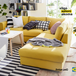 IKEA Cyprus - Modern Yellow Corner Sofa